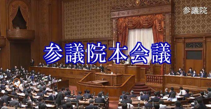 10月29~30日 参議院本会議、賀詞案起草に関する特別委員会、自民党 ...